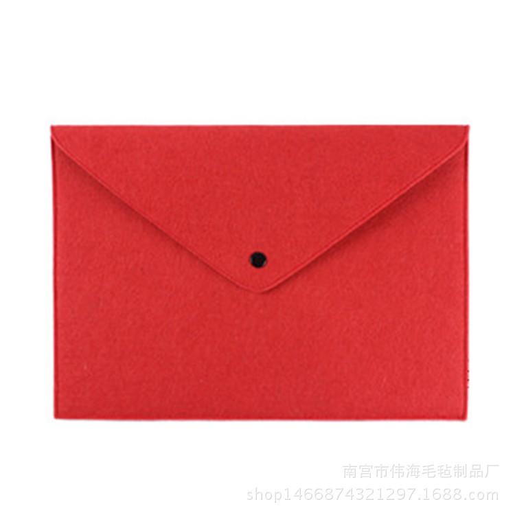 羊毛毡文件袋 糖果色A4收纳包 办公用品 信封式 可加LOGO
