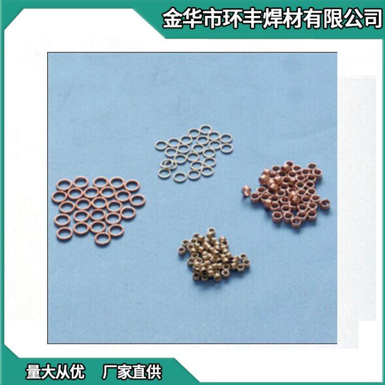 厂家 HL308银基焊条银焊丝 银焊片 银铜焊条 磷铜焊条