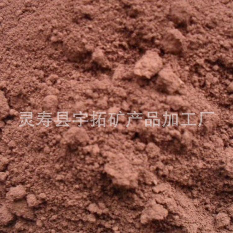 厂家供应红色无机颜料 油漆用氧化铁红 氧化铁红无机颜料