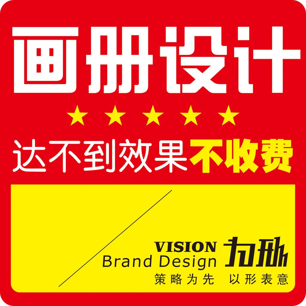 深圳画册设计印刷,宝安耳机画册设计,品牌画册设计公司