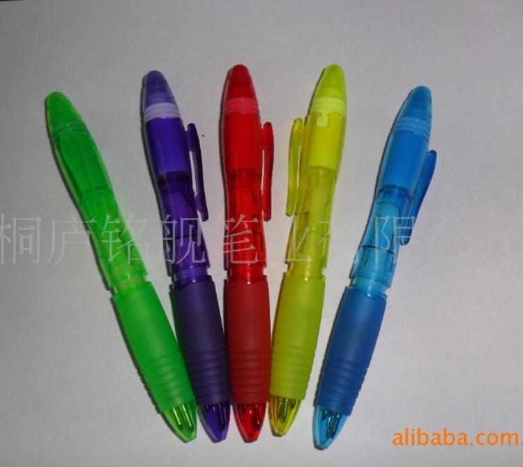 【定制加工 免费打样】个性组合多彩荧光笔 展会广告促销礼品