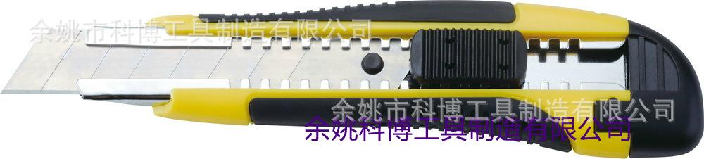kebo单片美工刀,18MM塑料美工刀,实用刀,锌合金,铝合金