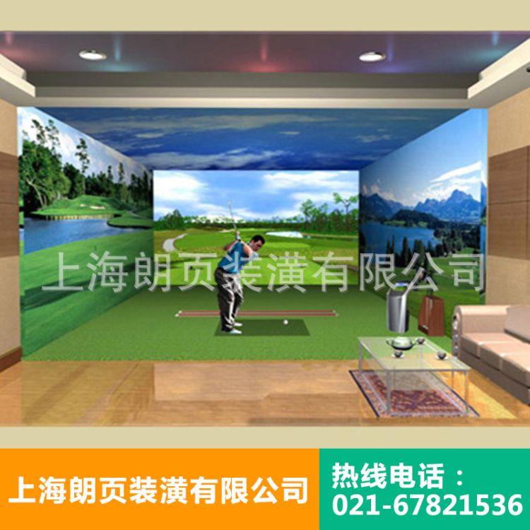 厂家直销 专业供应 高尔夫室内模拟练习器 高尔夫挥杆球
