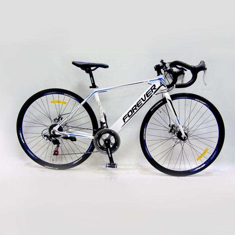 永久700C豪华速跑发烧型正品自行车 整体变速轻型弯把碟刹公路车