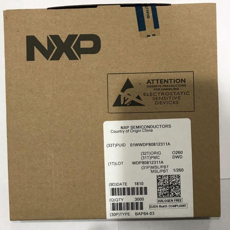 BAP64-03 NXP原装 射频通讯PIN管-正品原装-假一赔十