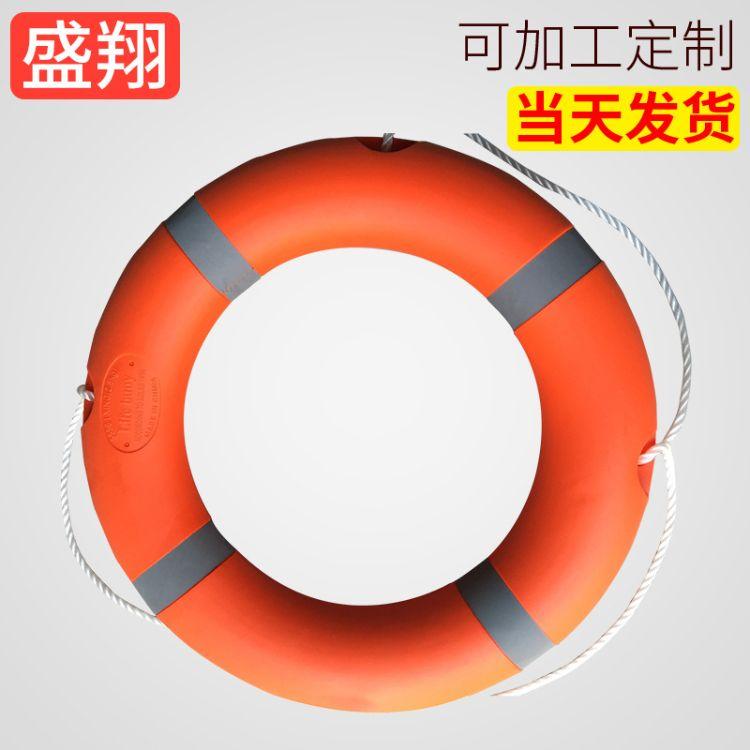 厂家直销国标优质轻型救生圈游泳圈2.5KG塑料救生圈