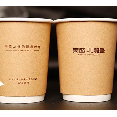 一次性纸杯定制 中控杯 加厚奶茶杯瓦楞杯定做纸杯印刷lougou