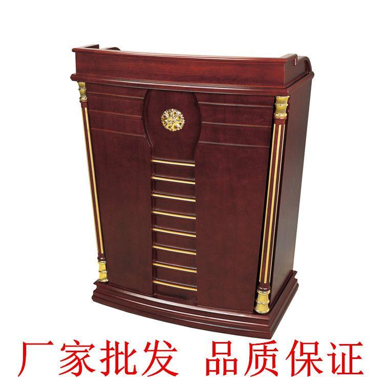 酒店/KTV/宾馆接待台 大堂礼宾台  教师讲台 酒店演讲台 木制