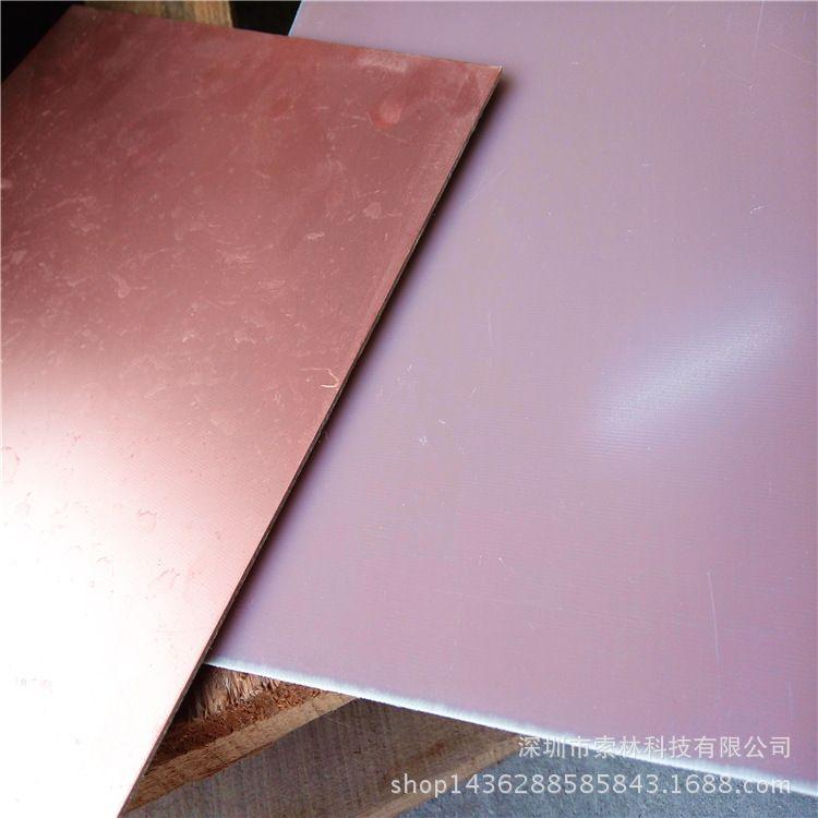 批发国际覆铜板材 厂家生产3.0覆铜板材 销售1.5MM H/H覆铜板