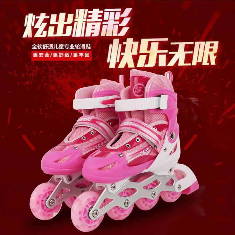 2017新款单排溜冰鞋儿童闪光套装成人轮滑鞋男女速滑厂家直销