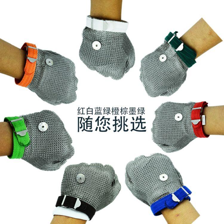 厂家直销 不锈钢耐腐蚀防切割钢丝手套 屠宰专用钢丝手套 可定制