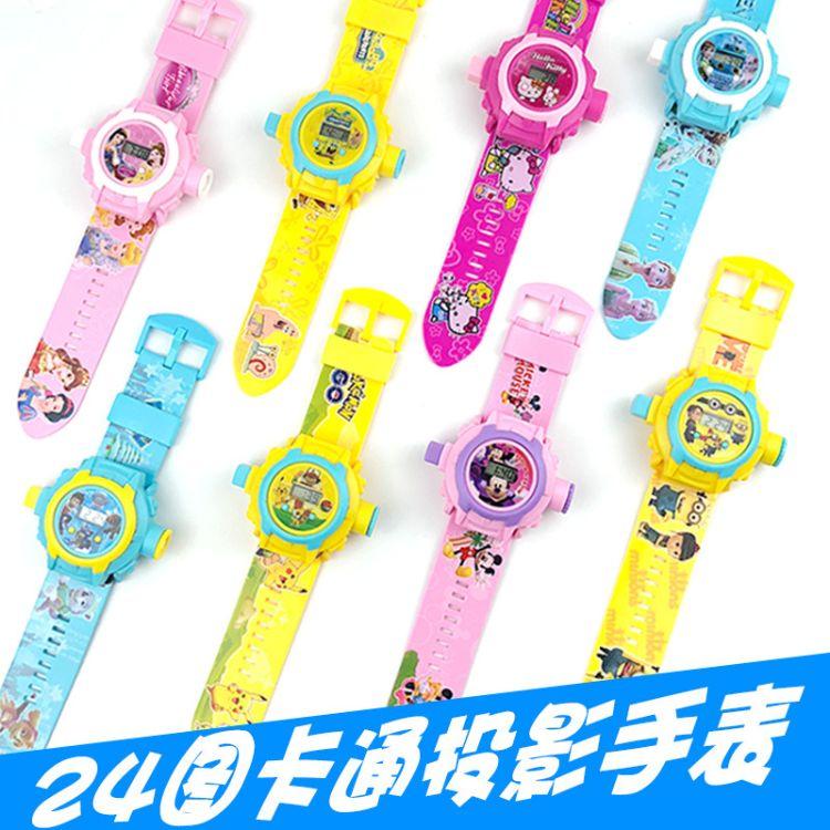 抖音社会人手表24图投影手表玩具可调时间日期卡通电子手表带灯光
