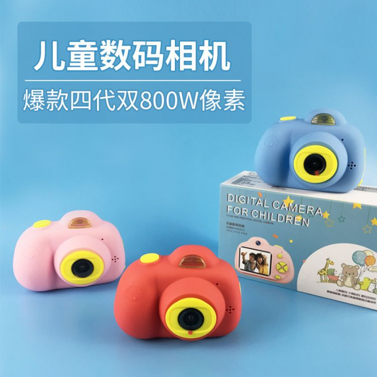 新款第四代儿童相机小孩卡通数码照相机小单反运动摄像玩具礼品