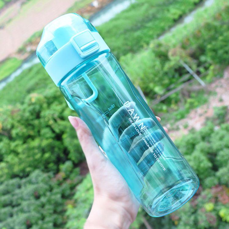 米族新款弹跳运动水壶大容量户外拓展便携水杯登山旅行提手水瓶