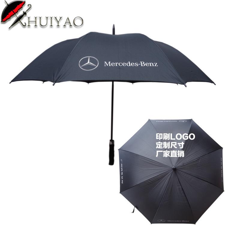 奔驰4s店广告礼品商务高尔夫伞定制厂家直销印字logo直杆晴雨伞