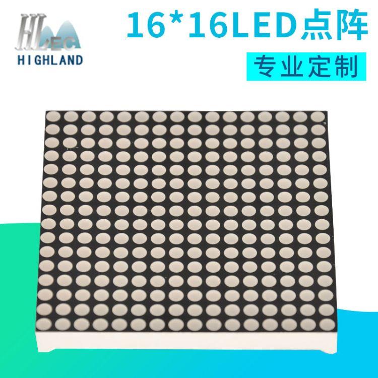 高铁动车信息显示屏点阵模块 单色16*16LED点阵模块