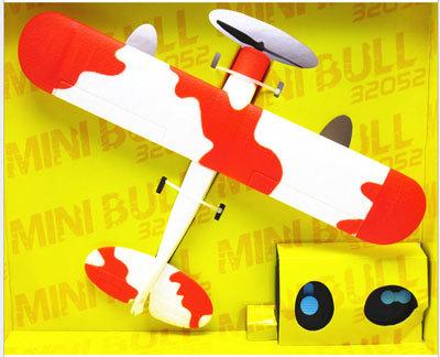 遥控飞机电动滑翔机固定翼飞机空中翻转男孩女孩礼物8-14岁玩具