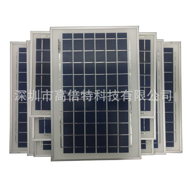 8W 10W 6V太阳能多晶硅电池板 太阳能组件12 15 18 20 25 30 35W