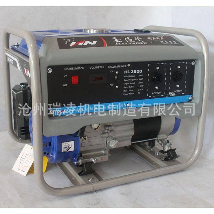 嘉陵斧3kw5/6.5千瓦汽油 家用发电机220V/380V 三相 等功率
