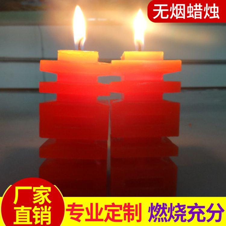 厂家直销 大红双喜字蜡烛 婚庆装饰喜字蜡烛批发 中式洞房花烛