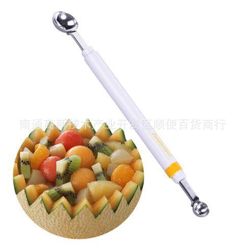 水果勺子挖西瓜球勺西瓜勺不锈钢水果挖球器包邮清仓