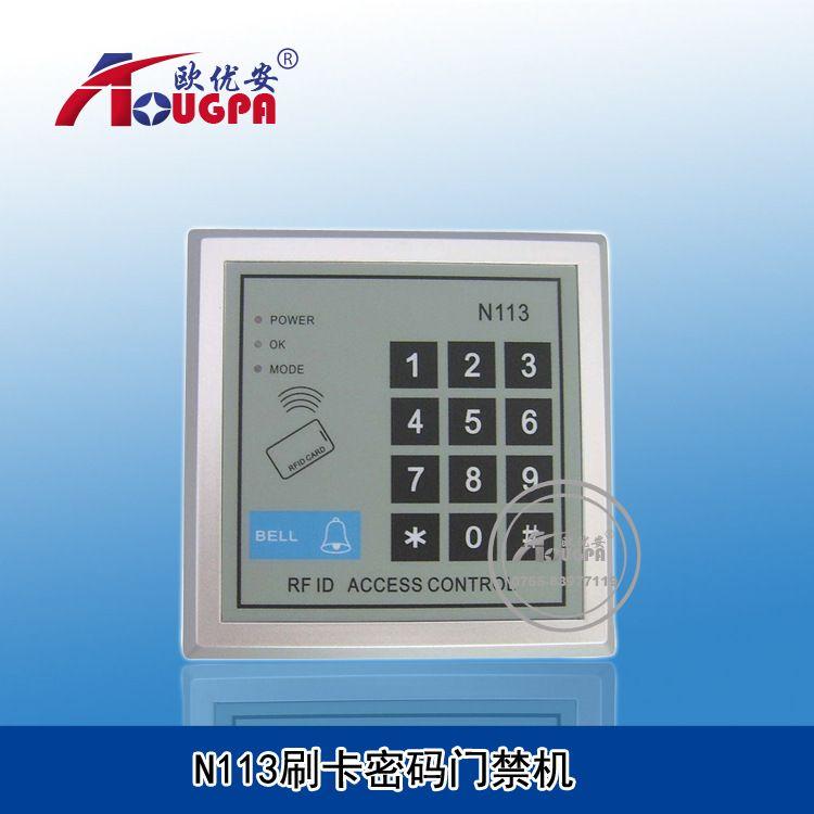供应单门门禁门禁   门禁系统N113 密码门禁机 实用型 欧优安品牌