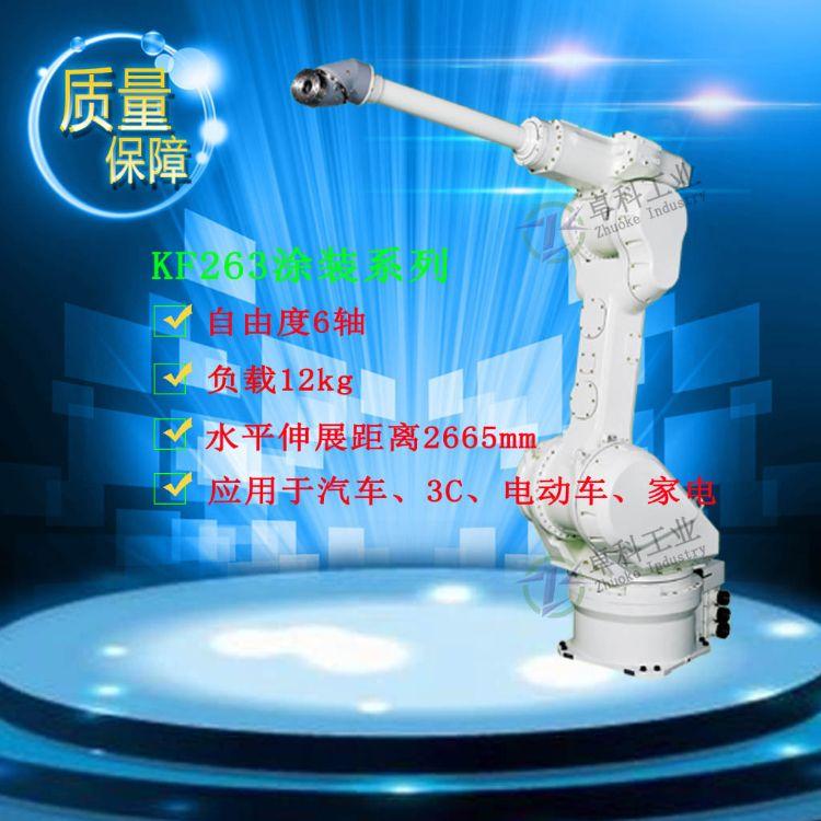 川崎KF263喷涂机器人 日本原装进口涂装机器人 广东总代理集成商