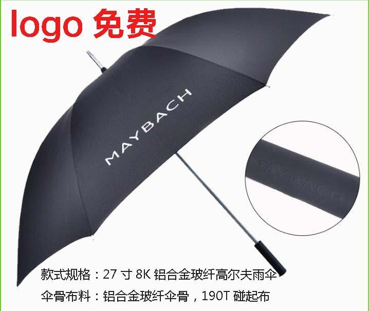广告伞定做 高尔夫伞定制 27寸铝合金拉簧雨伞定做 高档送礼佳品
