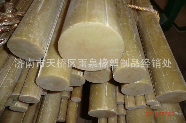 供应济南绝缘环氧棒  玻璃纤维环氧棒