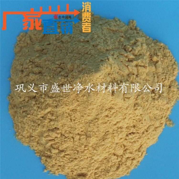 聚合硫酸铁|PFS生产厂家|净水絮凝剂销售电话