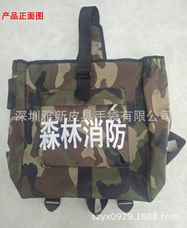供应各种安防消防工具背包 多功能森林消防救援包 消防装备包1
