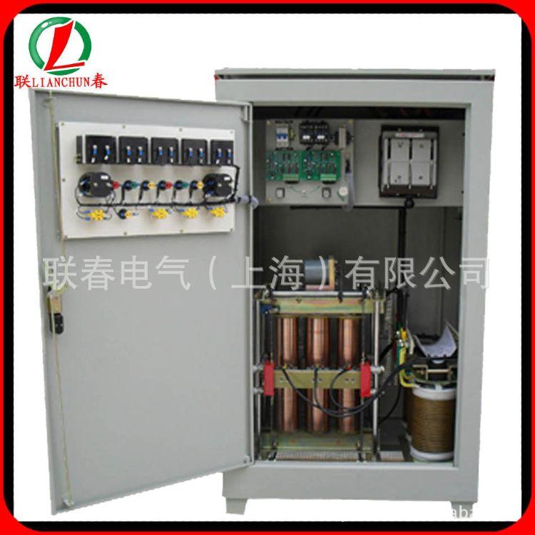 联春 专业供应全自动220V稳压器厂家 稳压器质量结实 值得购买