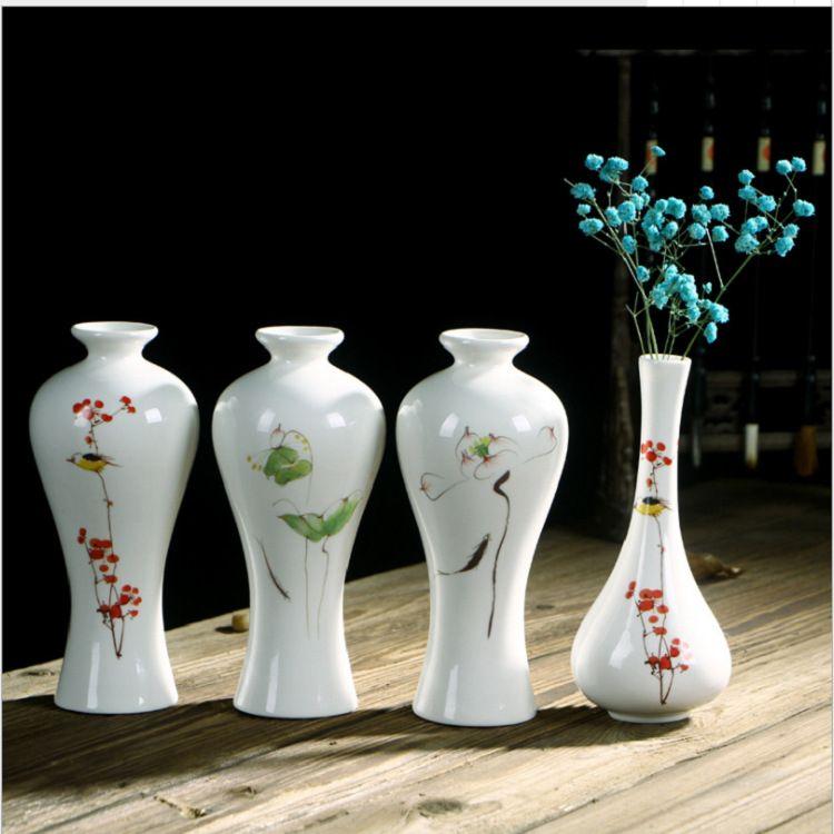 简约现代中式风格陶瓷花瓶花器工艺术品家居摆件小号厂家特价批发