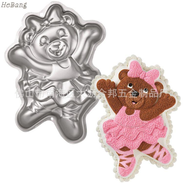 厂家直销 跳舞小熊蛋糕模  阳极铝烤盘 烘焙用具 DIY蛋糕烘焙烤盘