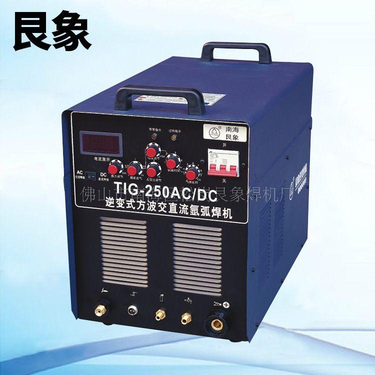 热销 小型逆变便携式弧焊机 交直流氩弧焊机TIG-250AC/DC