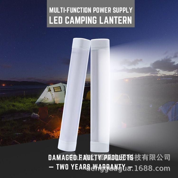 LED多功能便携灯DC5V USB充电灯野营灯3W5W跨境电商热卖款