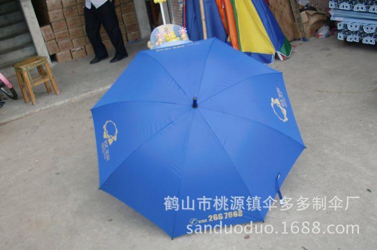 23寸精品直骨礼品伞  晴雨伞 太阳伞 商场超市促销伞市场广告伞