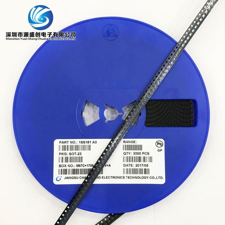 1SS181 SOT-23 长电CJ原装正品 丝印A3 贴片三极管 现货供应