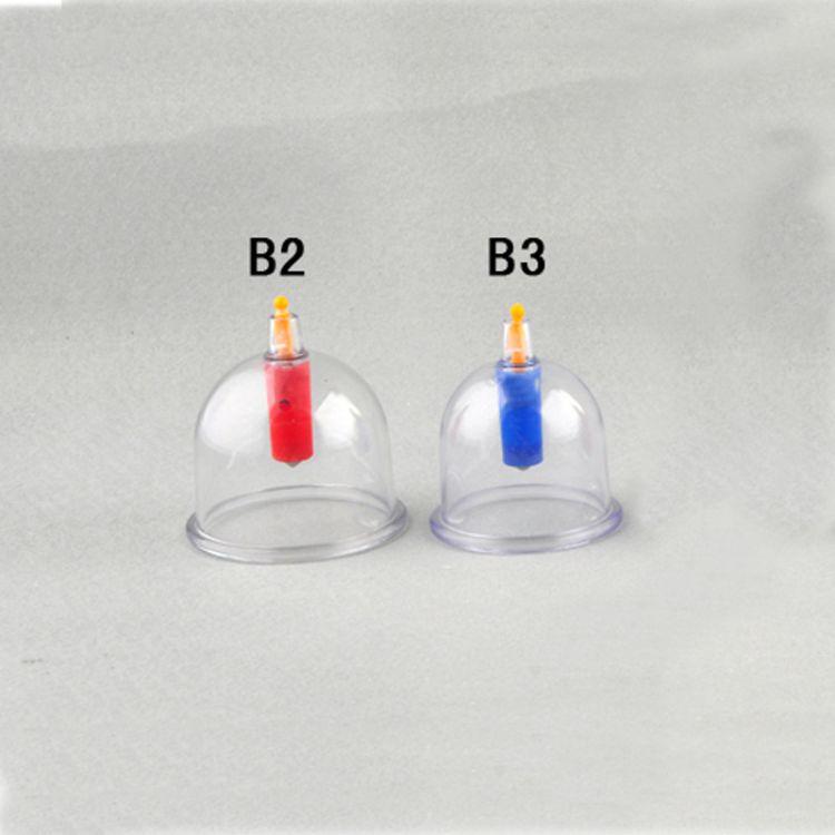 直销2/3号真空拔罐器单罐配件单个磁疗拔气罐真空罐防裂防爆加厚