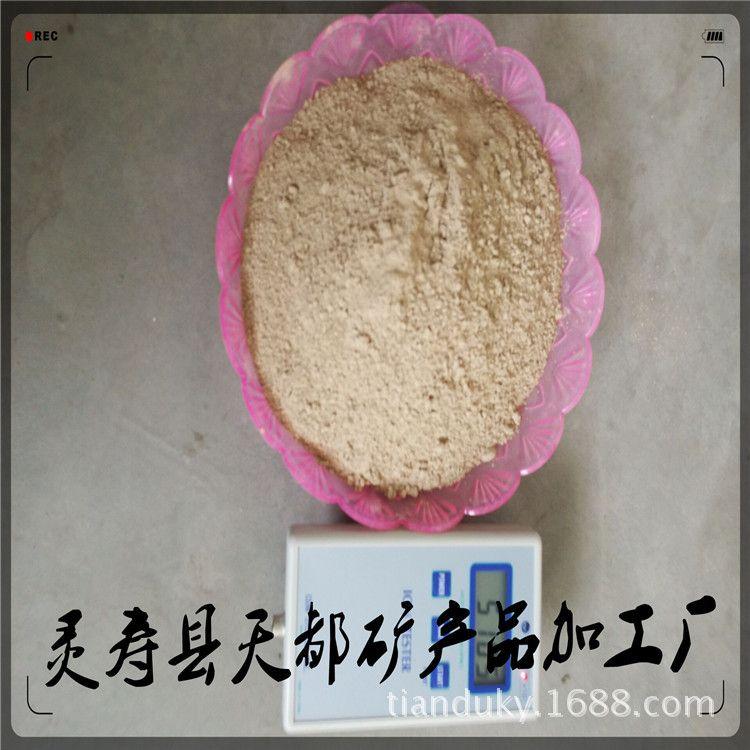 厂家直供负离子粉 高能量负离子粉 纳米负离子粉 批发负离子粉