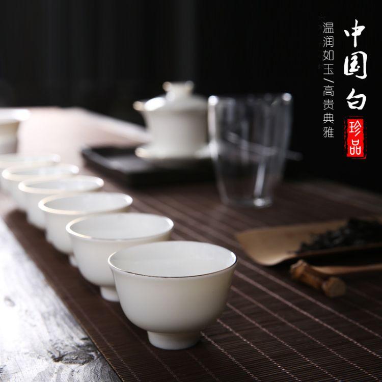 忠藝信 旅行功夫茶具套裝 甜白瓷玻璃茶海 一蓋碗六杯戶外 便攜小套裝