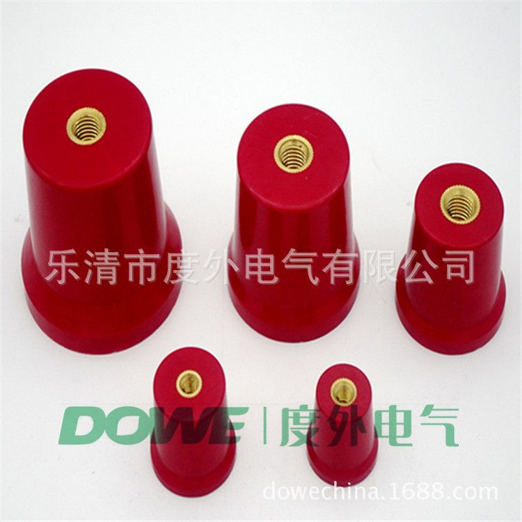 DOWE 度外电气 定制生产 树脂低压绝缘子 红色M10 M12 C70绝缘柱