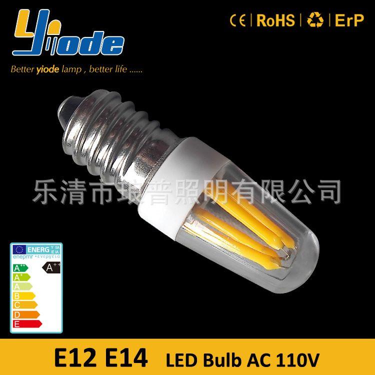 厂家热销 AC220V可调光E14冰箱 烤箱 COB灯丝指示灯