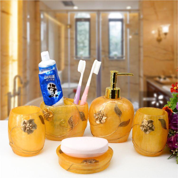 厂家供应树脂黄色流线金花浴室卫浴洗漱套装五件套卫生间洗漱套件