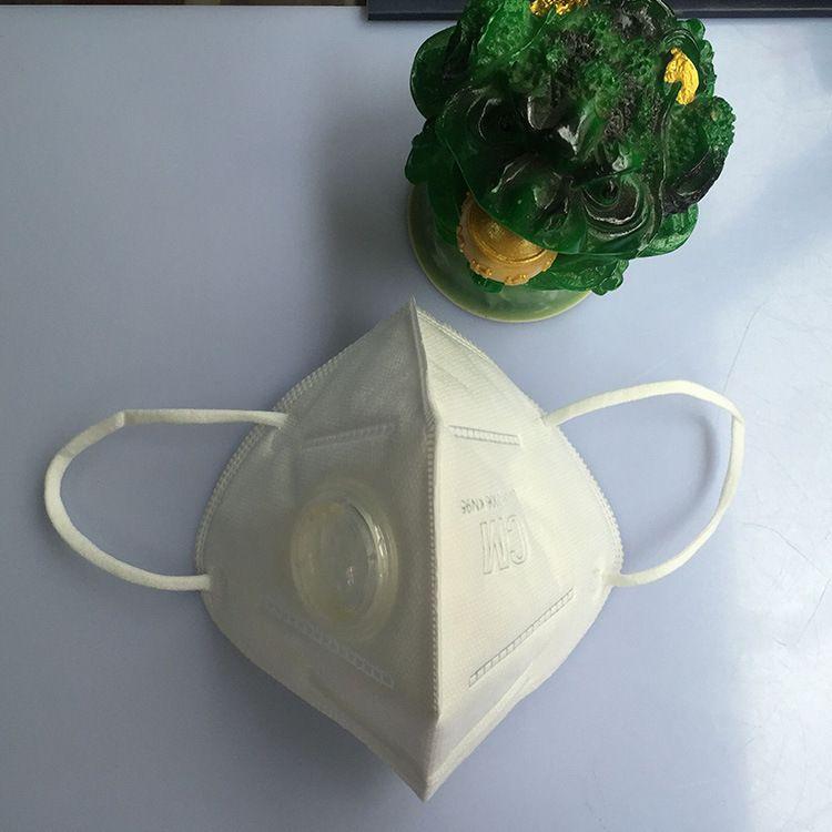 CM/朝美工业防尘打磨口罩 kn95等级防尘防霾口罩电焊口罩6005-3