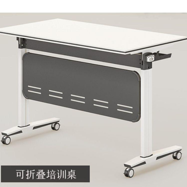 恒通创富  厂家可定做 折叠培训桌 折叠桌 学习桌 培训桌