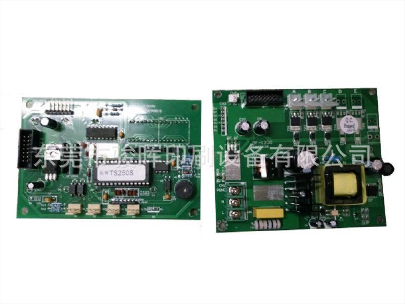 移印机配件维修 移印机配件故障检测 东莞移印机配件厂家供应