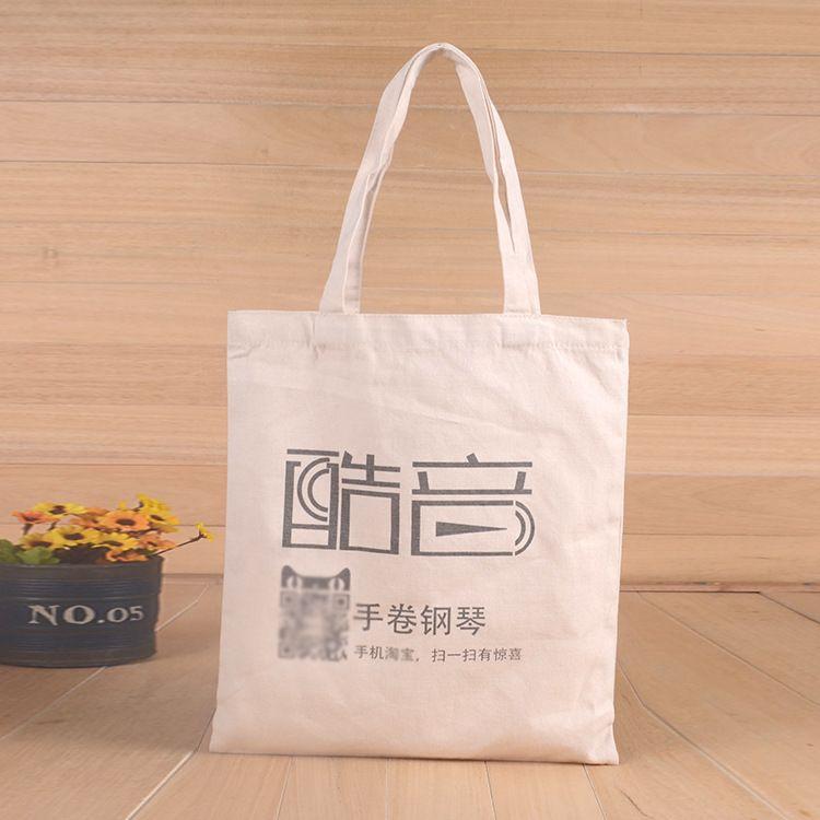 厂家直销手提帆布袋定做麻布袋抽绳束口袋棉布袋定制环保购物袋