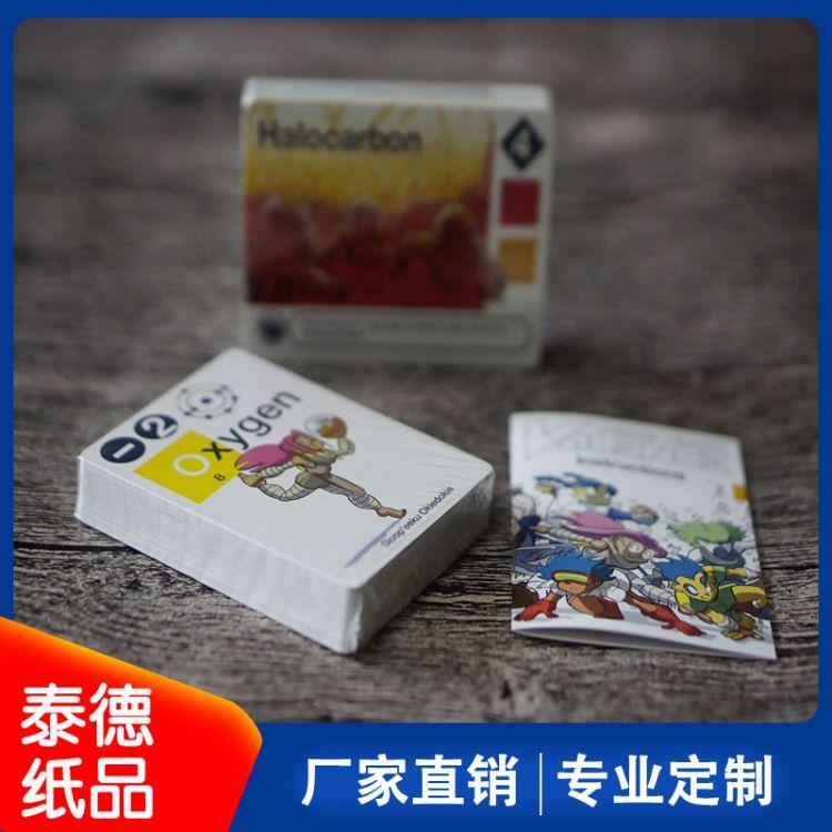 泰德专业定制桌游卡牌深圳广州动漫游戏卡定制创意桌游游戏卡牌厂家