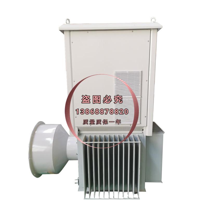 恒流源 恒流高压电源 高频高压稳恒电源 静电除尘电源 高压静电源